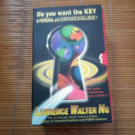 Do you want the key to personal and corporate excellence?