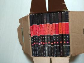 十万个为什么 全14册(有盒)描述