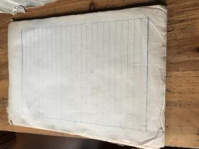 老的信纸大规格 : 80张一刀