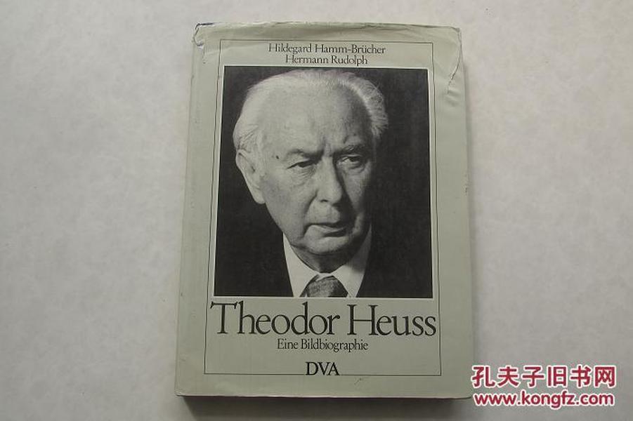 德文原版:Theodor Heuss--Eine Bildbiographie[西德第一任总统 特奥多尔·豪斯传记](图片众多)[目录见图]