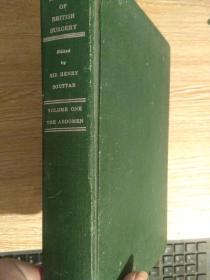 TEXTBOOK OF BRITISH SURGERY 英国外科学教程(卷一)腹部外科