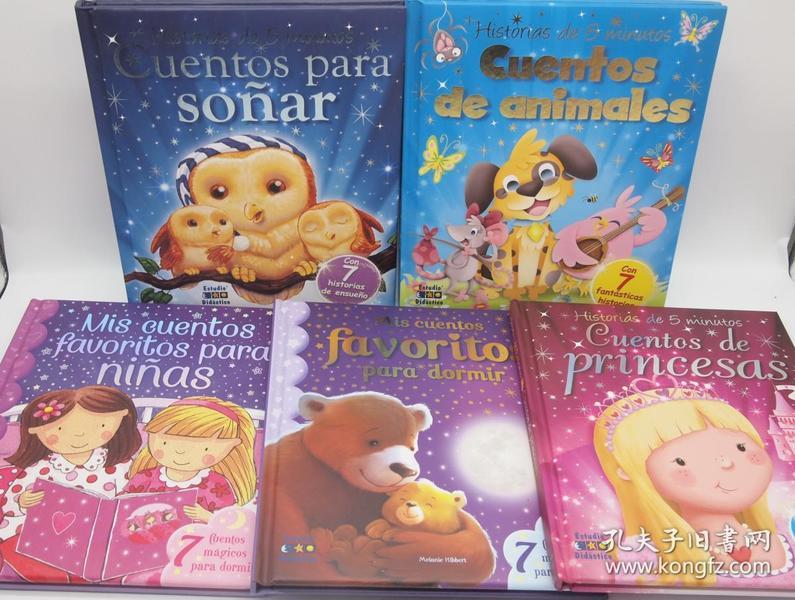 西班牙语故事合集Cuento de princesa hist-5 mi 5本一套 西语原版