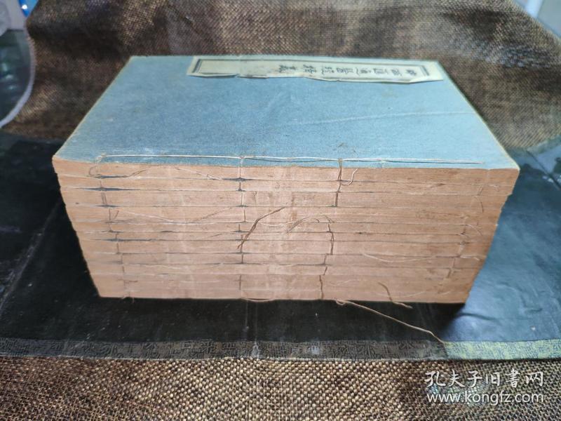 379光绪精印本《中西汇通医书五种》一函十二册全!绘图精美,触手如新的品相!