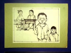 37010172炭笔画一幅 罚站的孩子