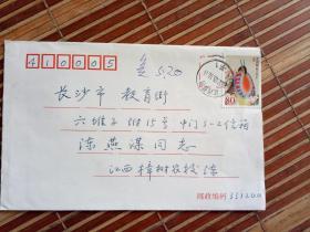 江西诗人陈延吼信札(谈到卢元骏教授)