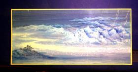 37010154艾中信之子、著名画家艾民有画作一幅 封塑