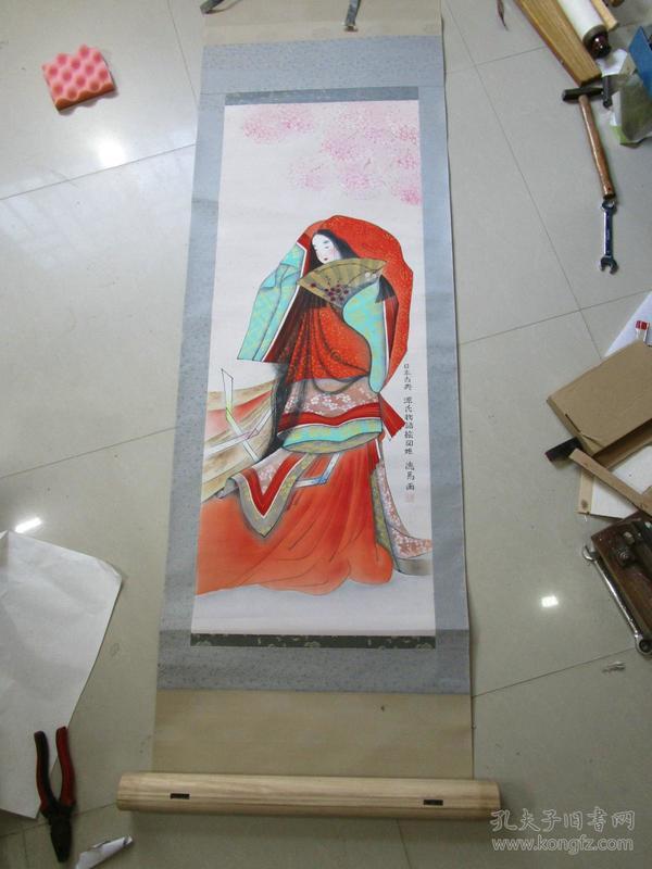 日本人物画一幅:日本古典源氏物语绘图姬,已装裱
