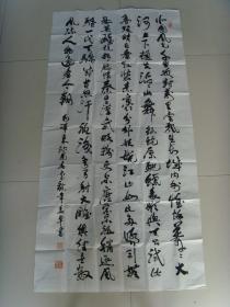 姜卓:书法:毛泽东《沁园春 雪》