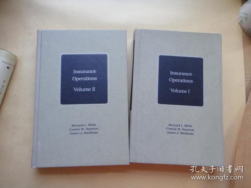 Insurance Company Operations (第1、2卷)外文原版