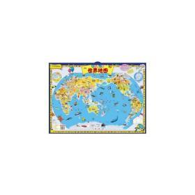 我的第一张世界地图(水晶版)