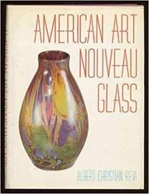 American Art Nouveau Glass