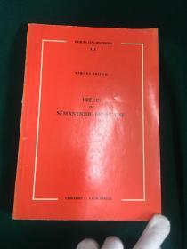 Précis de Sémantique Francaise【法语语义学的精确性】