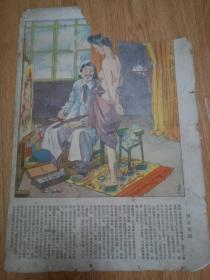 明治时期日本印刷《须去猜疑》,清末日清两国关于治外法权等的谈判表达清国人爱猜疑的漫画和文字