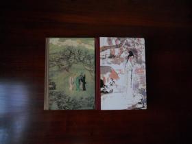 红楼梦。三国演义(2册合售,布脊精装)