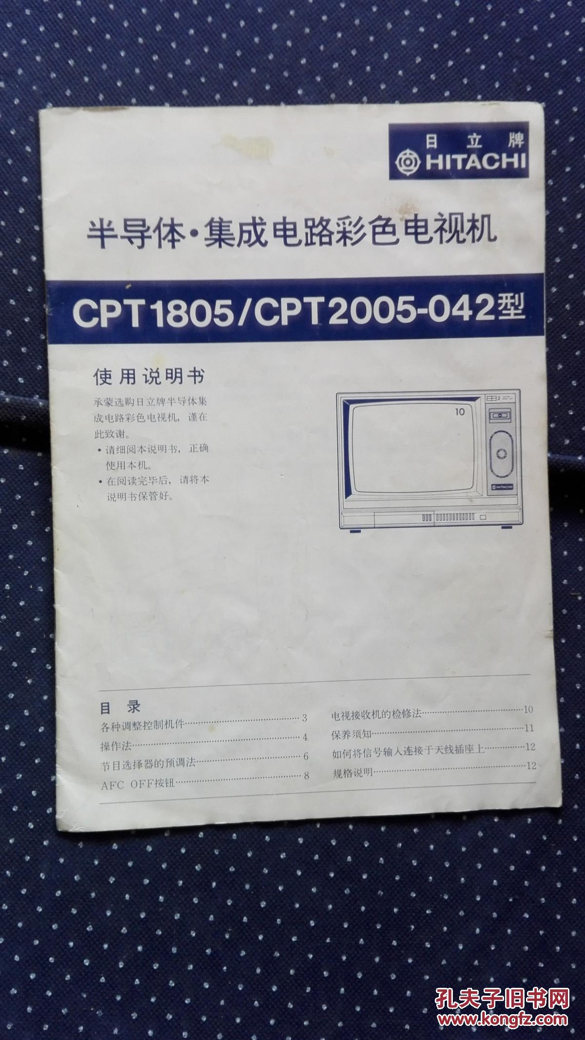 佳能 EOS 450D 使用說明書 光盤附贈 說明書 操作指南 pdf 下載