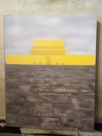 CHRISTIES ·HONGKONG ·ASIAN CONTEMPORARY ART(Sunday 26 November 2006)