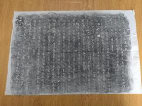 大明弘治18年(1505年)《有明遗安焦公墓志铭》拓片一张