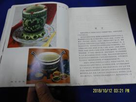 集锦电话20开(当年老白银第一大吃家.美食家美食菜谱座机上海崆峒图片