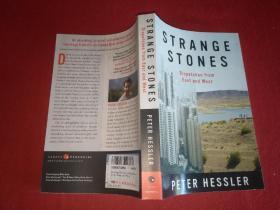 STRANGE STONES(奇怪的石头)