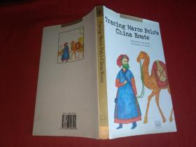 Tracing Marco POLO.S china route(与踪阿波罗同行)摄影书