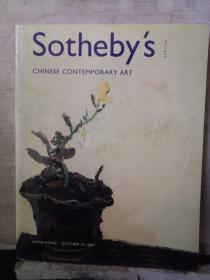 Sothebys:CHINESE CONTEMPORARY ART HONG KONG OCTOBER 24,2005