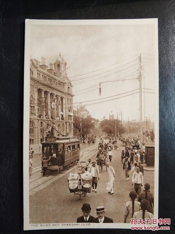 民国上海外滩街景明信片一张