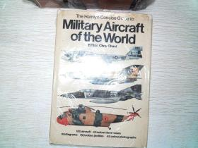 Military Aircfaft of the WOLd