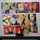2001星运祝福卡,明星卡片,不是明信片,有林心如 蔡依林 陈晓东  张柏芝  Baby Vox  孙燕姿 安七炫 文熙俊等韩国明星12张。背面是星座运程。