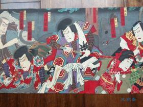 百鬼夜行之 赖豪鼠 浮世绘武者妖怪之图 二代歌川国贞 明治原版画