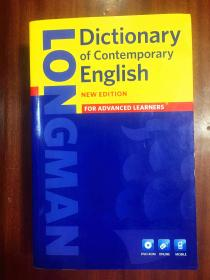英国进口词典带光盘LONGMAN DICTIONARY OF CONTEMPORARY ENGLISH 5th edition with 1 DVD-ROM朗文当代英语辞典{第五版}