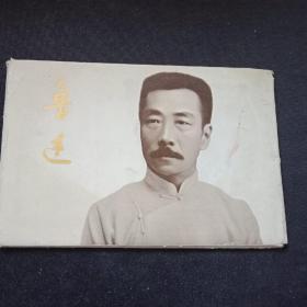 1976年  鲁迅    无格明信片12张全