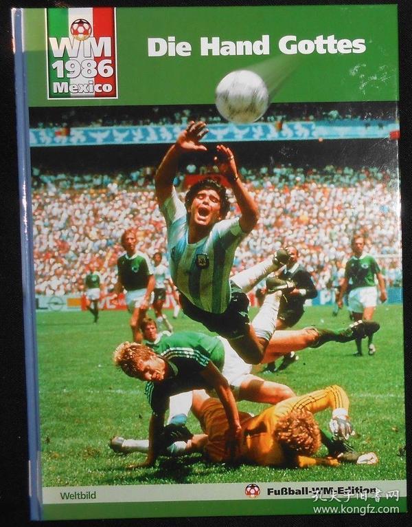 原版1986世界杯硬精画册