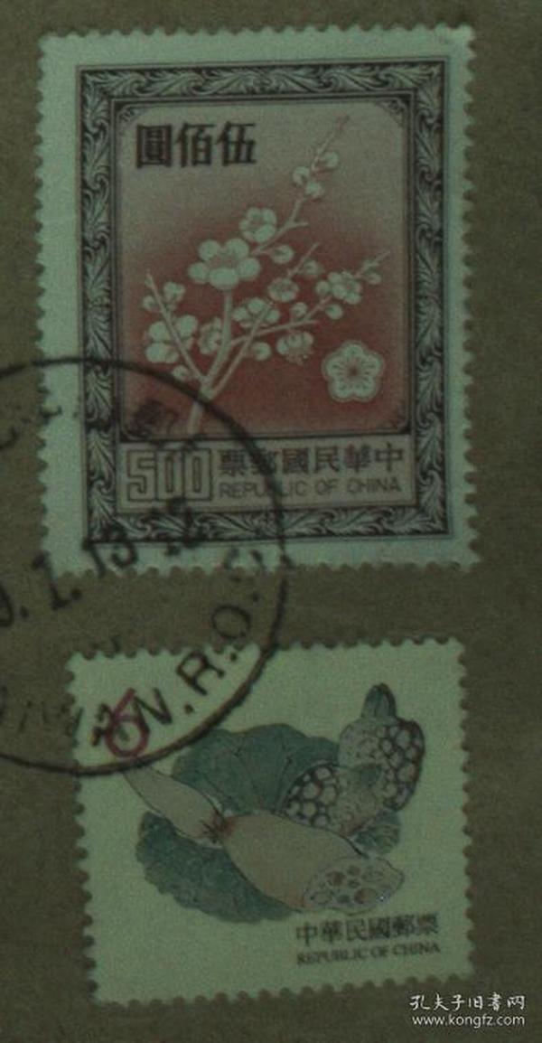 台湾邮政用品、邮票、信销邮票、植物、梅花等2枚合售,梅花为高值500元