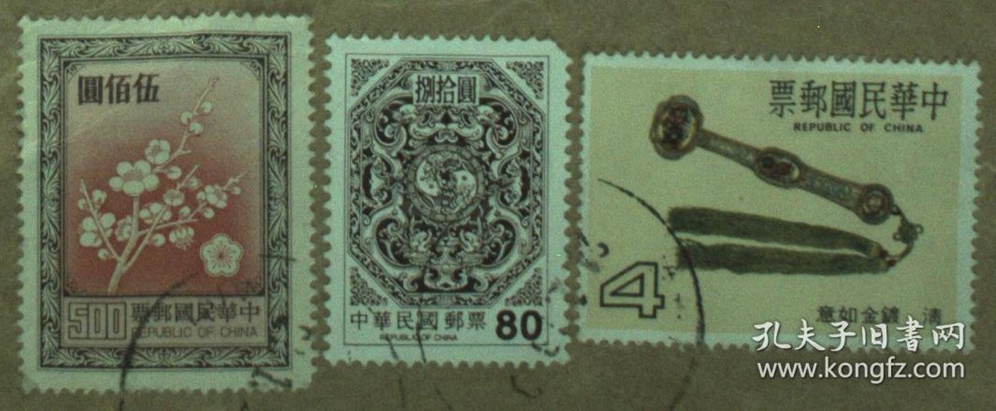 台湾邮政用品、邮票、信销邮票、植物、梅花等3枚合售,梅花为高值