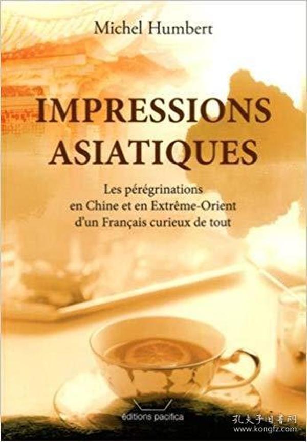 法语原版书 Impressions asiatiques - Les pérégrinations en Chine et en Extrême-Orient d'un Français curieux de tout 2016 de Michel Humbert (Auteur)