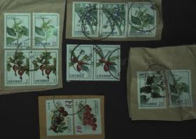 台湾邮政用品、邮票、信销邮票、植物、果实、浆果邮票等13枚合售