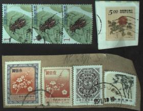 台湾邮政用品、邮票、信销邮票、台湾信销邮票8枚合售,其中含梅花次高值一枚,300元