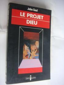 LE PROJET DIEU 法文原版
