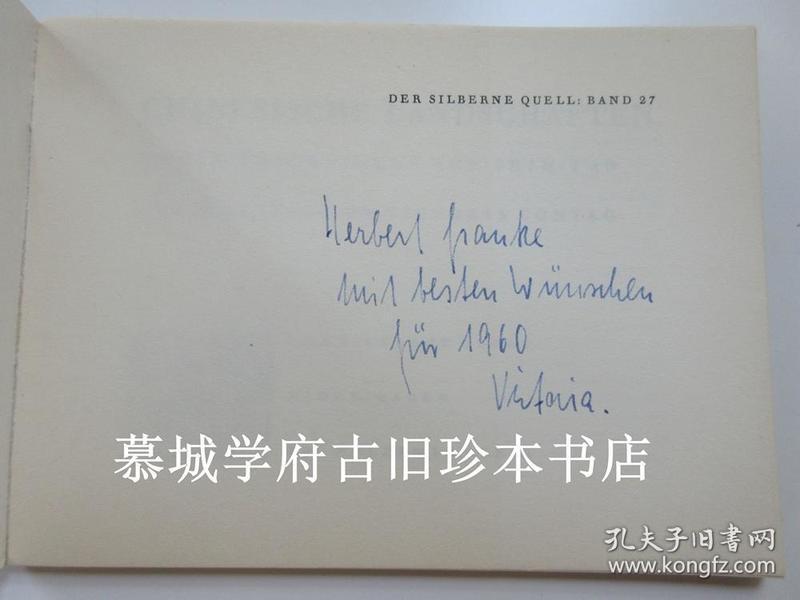 【签赠本】孔达《中国山水画大师 石涛国画十二幅》 CONTAG: CHINESISCHE LANDSCHAFTEN 12 TUSCHBILDER VON SHIH-TAO
