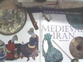 Medieval Iran: 2 中世紀伊朗建筑文明與歷史文化(書脊破損)
