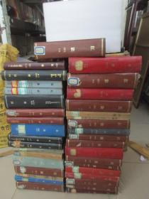 红旗 1958-1988年共458期 共36本(28本精装 8本平装)合订本 含创刊号、终刊 详见描述