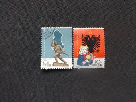 纪96阿尔巴尼亚独立盖销全,