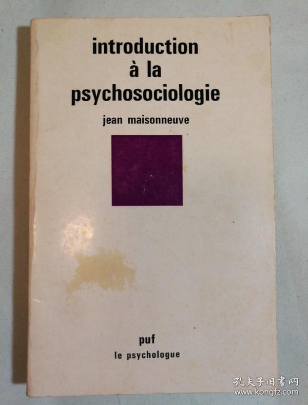 Introduction a la psychosociologie 心理社会学导论