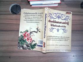 外文书-.*