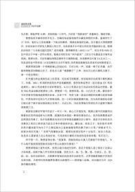 潘家铮全集 第十三卷 科幻作品集