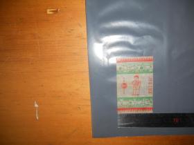 镜泊商标 老糖纸 牡丹江食品厂