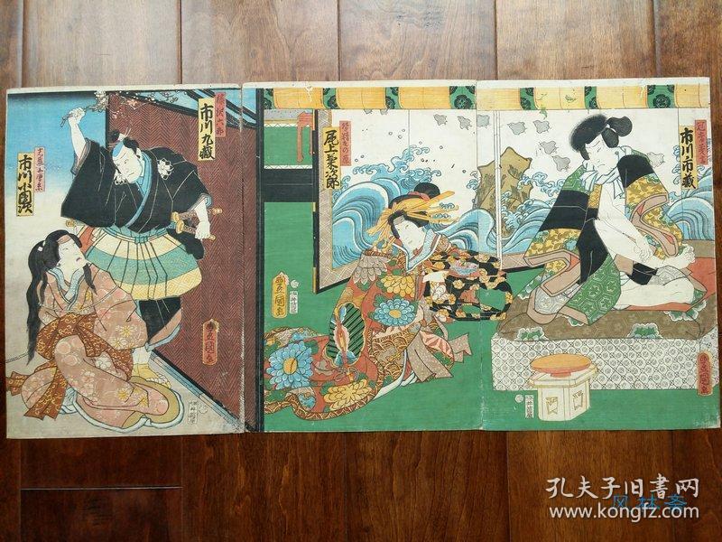 歌川国贞精品 歌舞伎美人图 鹭精 清水冠者义高 日本浮世绘木版画