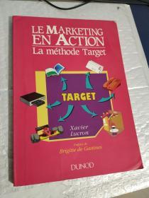 le marketing en action【有签名】