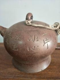 名人紫砂壶,雕刻:一片冰心在玉壶,品相及尺寸如图,包老包退