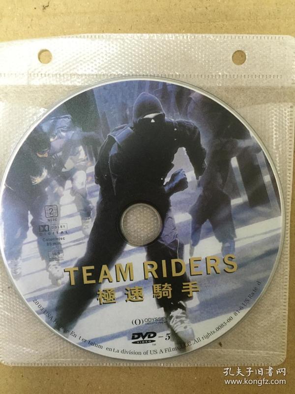 极速骑手DVD